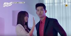 exorcist in Bring It On, Ghost Bring It On Ghost, Lets Fight Ghost, Ok Taecyeon, Kim Sohyun, Gumiho, July 11, Perfect Boy, Korean Drama, Couple Goals