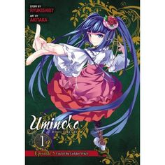Umineko Episode 5: End of the Golden Witch Vol. 1