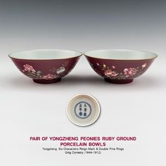 A very fine pair of Chinese Qing Dynasty porcelain bowls with multicolor peonies and buds growing out of rocks execut. on Apr 2018 Qing Dynasty, Chinese Art, Peonies, Bowls, Porcelain, Pairs, Pottery, Tableware, Serving Bowls