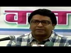 #MNS #RajThackeray #Mumbai Press Conference 13/10/2014 Part 2 #MaharashtraElections #manase