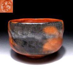 CL6-Japanese-Tea-Bowl-of-Raku-Ware-by-Famous-potter-Shoraku-Sasaki-AKA-RAKU