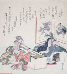 An insight into the life and artwork practices of the  historical Japanese  artist, Katsuhika Hokusai.