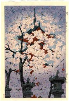 KASAMATSU Japanese Woodblock Print - Blooming Cherry Tree at Toshogu 1935 in Antiques, Asian Antiques, Japan, Prints | eBay