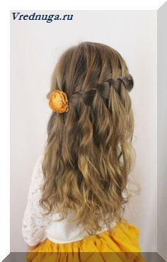 Прически для девочек на длинные волосы