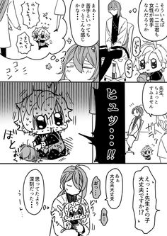 粕汁 (@88siru88) さんの漫画 | 23作目 | ツイコミ(仮) Rap Battle, Kawaii, Manga, Comics, Drawings, Anime, Fictional Characters, Sleeve, Kawaii Cute
