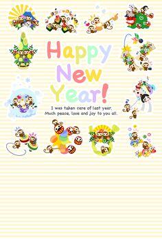 New Year's Card  By Atelier B/W http://atelier-bw.net/