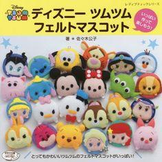 Japanese felt Handicraft BookDisney Tsum Tsum by JapanZakkaILOILO