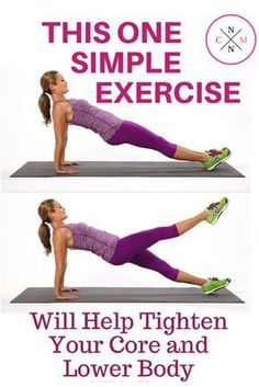 ONE SIMPLE EXERCISE TO HELP STRENGTHEN THE CORE AND LOWER BODY!&^^