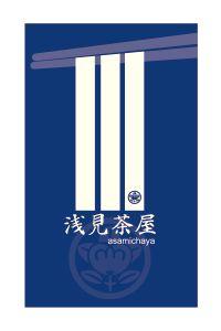 浅見茶屋(うどん・甘味処)