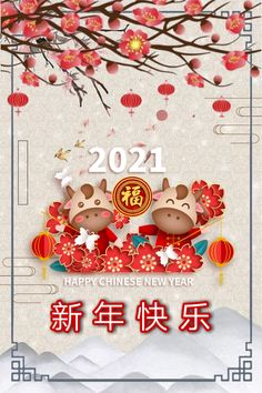 Cny Greetings, Lunar New Year Greetings, Chinese New Year Greeting, Happy Lunar New Year, Happy Chinese New Year, Year Of The Cow, Chinese New Year Design, Christian Quotes, Money