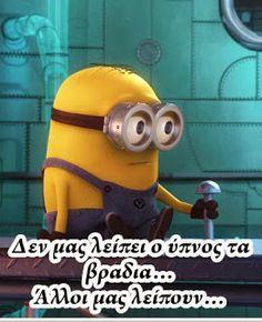 Σοφά, έξυπνα και αστεία λόγια online : Minions Greece Minions, Greece, Memes, Funny, Fictional Characters, Funny Parenting, Minion, Fantasy Characters, Minions Love