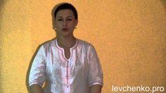http://levchenko.pro/ Массаж и гимнастика для области декольте. Молодая и красивая шея, подтянутая и упругая кожа. Маргарита Левченко.