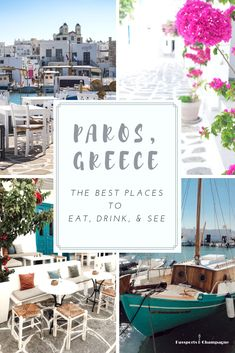 PAROS, GREECE • The best things to do, places to eat, and best bars to drink at. We loved this charming little town in the Cyclades.