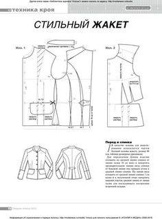 В Сборнике «Ателье-2015» (http://modanews.ru/books/atelie2015) вы найдете самые разнообразные платья, дизайнерские пальто, стильные тренчи, классические и оригинальные модели брюк. Имея под рукой подобные актуальные конструкции, вы сможете выполнить для себя или предложить своим клиентам по-настоящему модные изделия. В сборник вошли также материалы по градации лекал и материал по технологии изготовления манекена на собственную фигуру – хит 2015 года.
