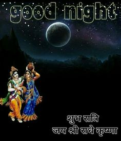 Good Night Image, Good Morning Good Night, Good Morning Wishes, Good Night Wallpaper, Attitude Quotes For Boys, Morning Inspiration, Good Night Quotes, Dream Quotes, Hindi Quotes