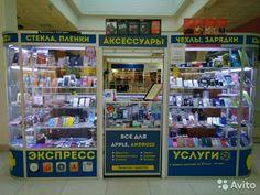 Магазин продажи аксессуаров ремонт телефонов— фотография №1