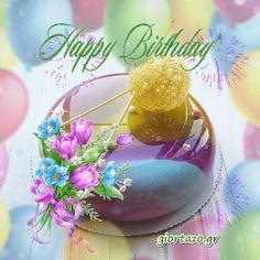 Happy Birthday Cake Happy Birthday Animated Cards To Send To Your Friends Happy Birthday Cake Happy Birthday Wishes For A Friend, Happy Birthday For Him, Happy Birthday Celebration, Birthday Wishes Quotes, Happy Birthday Messages, Happy Birthday Greetings, Birthday Greeting Cards, It's Your Birthday, Happy B Day