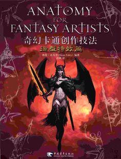 Neoverso: [DESCARGA] Anatomía para artistas de fantasía.