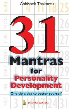 78 best personal development network marketing books images on