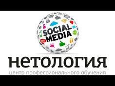 SMM-менеджер: как стать профи в социальных сетях