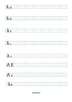 Picture Line Chart, Greek, Math Equations, Lettering, School, Kids, Greek Alphabet, Greek Language, Reading
