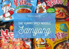 Dare to try this spicy noodle?  #FoodTravel #Food #Foodie #Samyang #KoreanFood #InstantNoodles #Noodles