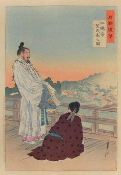 Gekko Ogata Gekko Zuihitsu Japanese Woodblock Print Ukiyo-e Haiku, Samurai, Japanese Legends, Ancient Japanese Art, Korean Painting, Art Society, Art Prints For Sale, Japanese Prints, Print Artist