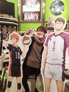 """""""You should have come to Shiratorizawa."""" lolol (cute as always Kou-chan <3)"""