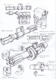 heavy weapons 1 by TugoDoomER on DeviantArt