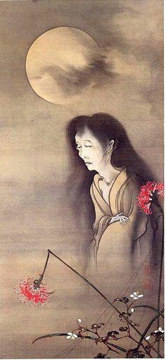 幽霊画 / Japanese Ghost