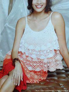 Delicadezas en crochet Gabriela: Top