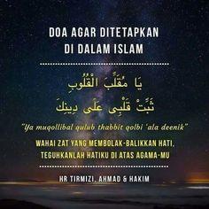 DOA AGAR DITETAPKAN DI DALAM ISLAM