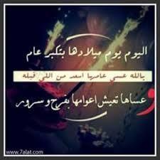 379 Best ٠ Images Arabic Quotes Arabic Words Love You Best Friend