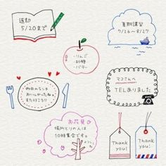 Illustration of frame Kawaii Drawings, Doodle Drawings, Easy Drawings, Doodle Art, Pen Doodles, Kawaii Doodles, Cute Doodles, Pen Illustration, Simple Illustration