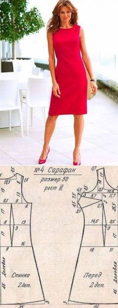 Los patrones simples de los vestidos hermosos y elegantes // Эльмира Гарифуллина Sewing Dress, Dress Sewing Patterns, Diy Dress, Sewing Patterns Free, Sewing Clothes, Clothing Patterns, Diy Clothes, Fashion Sewing, Diy Fashion