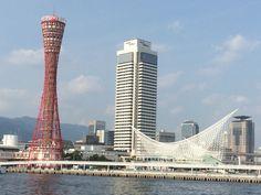 神戸市 (Kobe City) : 兵庫県