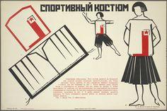 Вера Мухина, 1925 год. Выкройки и советы по гардеробу - Давыдов.Индекс