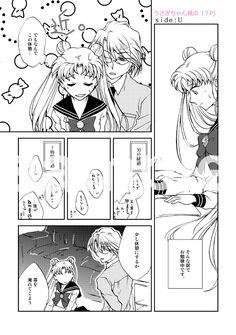 「【月華遊星6】新刊サンプル1」/「ぼん」の漫画 [pixiv] 04