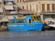 Agkistri Express I - Agistri Express I - Gallery - Shipfriends