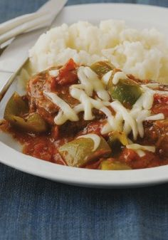 Slow-Cooker Saucy Swiss Steak – Throw together the fixin's in the morning and enjoy a steak-and-peppers main simmering in a tomato-based sauce for dinner. Melty Swiss cheese is the clincher.