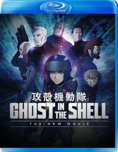 Ghost In The Shell The New Movie 2015 1080p BluRay x264-WaLMaRT