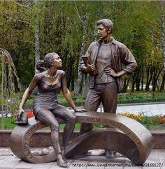 Памятник студенческой молодежи в Кировограде пр. Университетский, 8