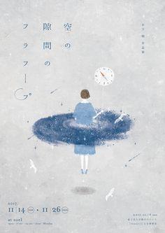 Akira Kusaka Illustration — in Tokyo 】. Graphic Poster, Illustrations And Posters, Illustrations Posters, Graphic Design Illustration, Illustration Design, Japanese Graphic Design, Card Design, Design Art, Book Design