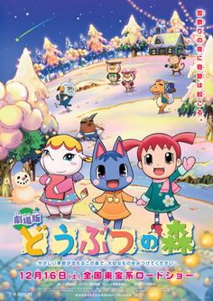 Animal Crossing movie