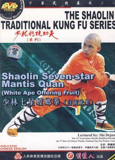 The traditional Shaolin ⓪ Kung Fu series Shaolin Praying Mantis (White Ape Offering √ fruit) Shi Dejun 1DVDThe traditional Shaolin Kung Fu series Shaolin Praying Mantis (White Ape Offering fruit) Shi Dejun 1DVD http://wappgame.com