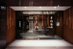 lucien pellat-finet Shinsaibashi | kengo kuma and associates