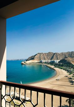 Room With a View in Al Husn, Muscat, Oman