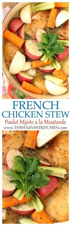 Poulet Mijote a la Moutarde is a classic French Chicken Stew. It's a quick and easy one-pot meal that you to can pull it together any night of the week. | healthy recipes | | clean eating | | Dutch oven recipes | | healthy chicken stew recipes | | easy chicken dinner recipes |