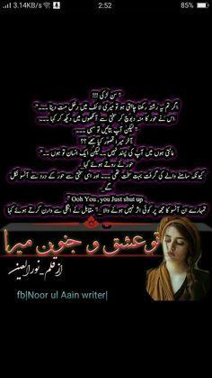 Famous Novels, Best Novels, Bano Qudsia Quotes, Novels To Read Online, Romantic Novels To Read, English Novels, Book Prompts, Free Books To Read, Urdu Love Words