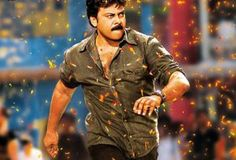Megastar Chiranjeevi became a news of all sorts when it comes to his cameo in upcoming movie of Ram Charan that is being
